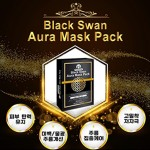 Black Swan Aura Mask Pack